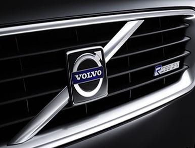 Volvo Car - Türkiye İzin / Tatil Yönetim Sistemi